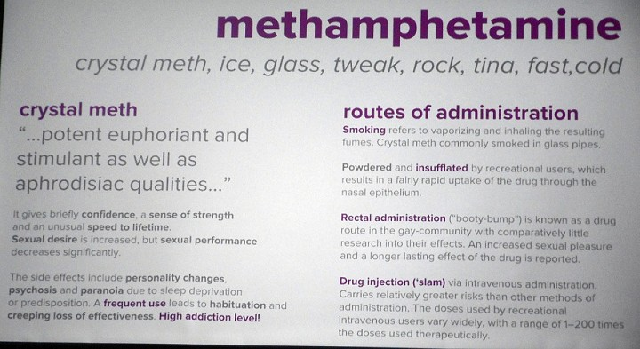 Metamfetamiini