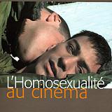 LGBT-naytely Pariisissa