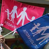 Puolimatka: homoseksuaalisuuden normalisoiminen murentaa ydinperhettä suojaavia yhteiskuntanormeja