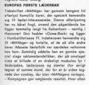 Ensimmäinen nahkabaari oli tämän uutisen mukaan vuonna 1966 Hannoverissa Saksassa.